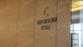 深圳标识牌制作,公园标识公司