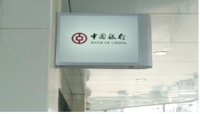 湖南优质广告标识工厂概念和作用