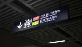 广东深圳优质广告标识厂家专业解决方案