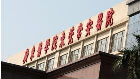 深圳导视系统公司,精神堡垒标牌厂家