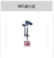 安徽小型模具监视保护装置厂商模具监视技术领先