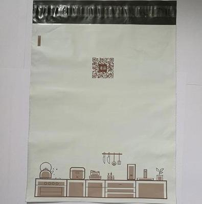 东莞优质塑料手提袋价格一条龙服务