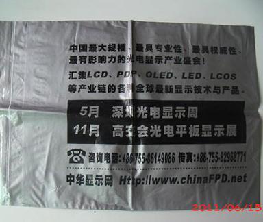 深圳复合袋价格,防静电屏蔽袋批发
