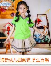 安徽布录百瑞幼儿园春季校服公司优质推荐
