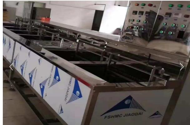 中山大型工业过滤循环超声波清洗机公司选择技巧