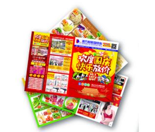福城专业彩印报价优质服务