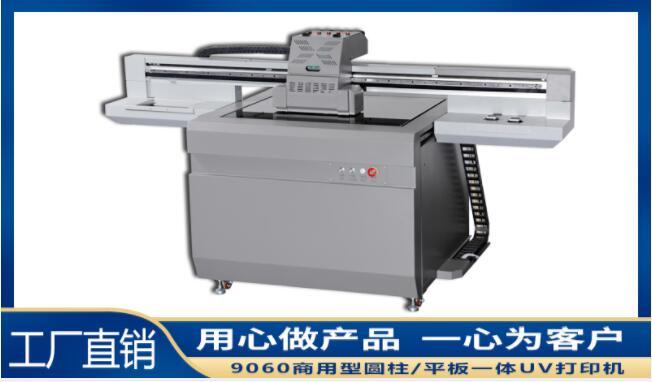 重庆专业鞋子打印机厂家规格齐全