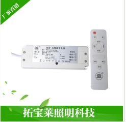 东莞优质外置电源厂家在线服务
