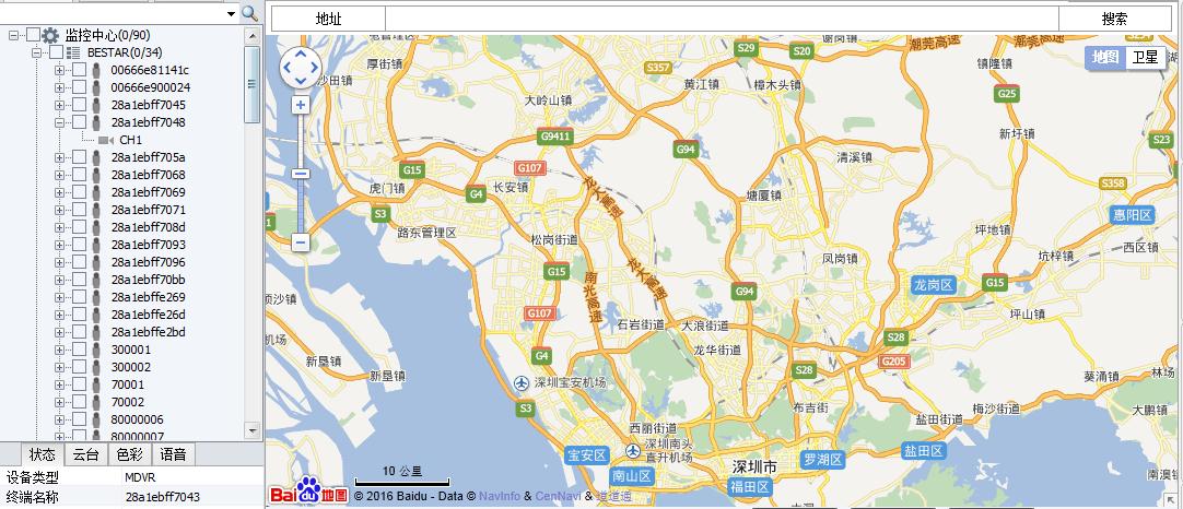 上海出行无忧执法记录仪解决方案做工精细