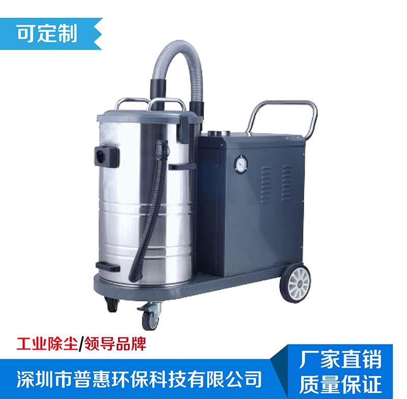 广东专业防爆工业吸尘器哪家好技术力量雄厚