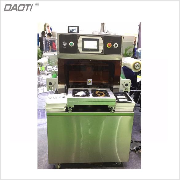 深圳可靠手提式打包机哪家好先进技术