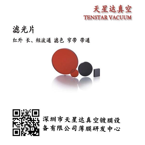 无锡购买VLube(25升装)SV300B排气过滤器E2M275供应商值得信赖