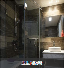 惠州哪个牌子好专业卫生间隔断公司品质保障