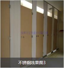 惠州品牌的铝卫生间隔断报价材料环保,安全健康