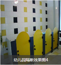 东莞性价比高餐厅厕所隔断公司首选