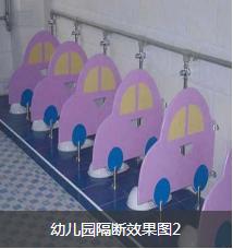 广州效果好洗手间隔断生产厂家客户信赖首选