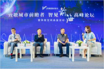 中山策划深圳周年庆策划公司全方位