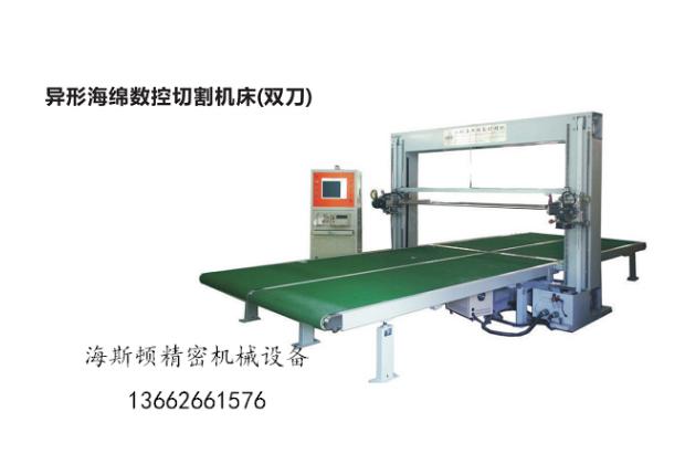 成都专业保温材料切割机价格质量保证