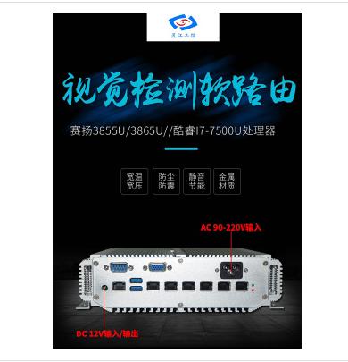 上海自动化工控机是什么生产厂家开拓市场