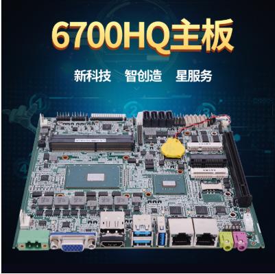 惠州靠谱便携式电脑生产厂家诚信经营