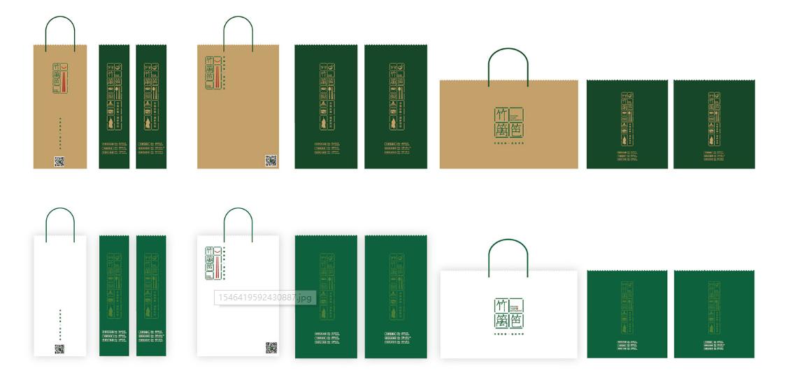 广州包装红酒酒标设计公司欢迎咨询