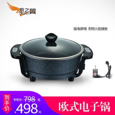 重庆进口麦饭石不粘锅批发_不粘锅做菜品牌