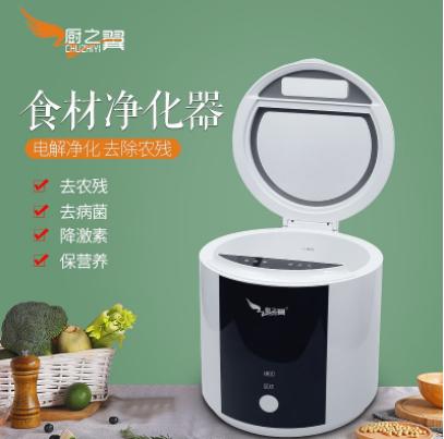 惠州破壁料理机怎么样在哪购买,怎样炒菜不粘锅好用吗