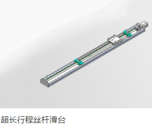 深圳生产无尘模组厂家质量保证