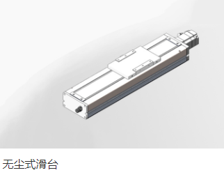 深圳设计高速直线模组公司运行平稳