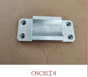 东莞生产精密磨床零件加工厂优质产品