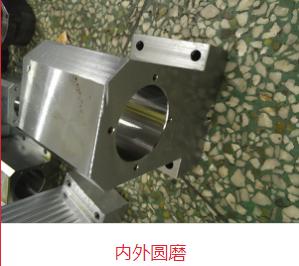 龙岗自动化设备零件加工厂_光学设备零件加工加工厂