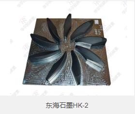 深圳密封端子石墨烧结夹具加工,石墨棒生产厂家