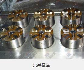 广东设计石墨异形件加工厂良好口碑
