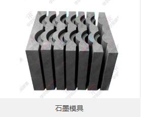 中山加工3d热弯技术加工专业设计