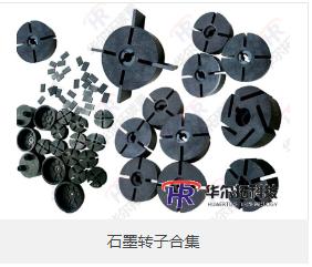 广东石墨棒加工厂,金刚石工具烧结用石墨模具厂家