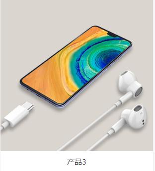 惠州靠谱苹果转接头工厂欢迎咨询