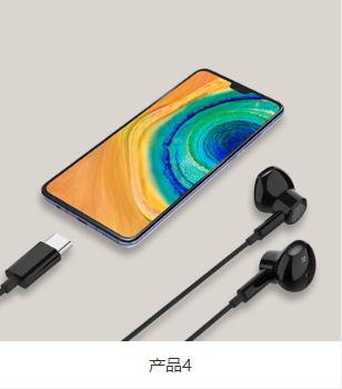 合肥品牌hifi耳机转接头生产厂商生产服务