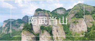 南宁研究全域旅游规划设计制作报价合理