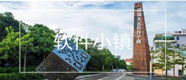 广西生产园区标牌制作公司质量保障