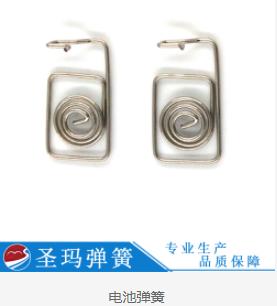 重庆正规记忆合金弹簧厂家种类繁多