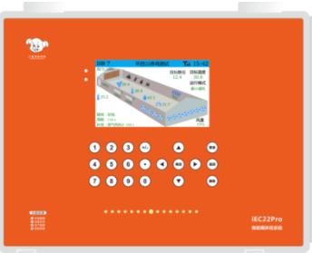 江苏猪场环控系统价格,养殖微信小程序批发