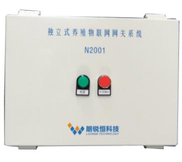 上海养殖环控器厂家,自动化养殖系统批发