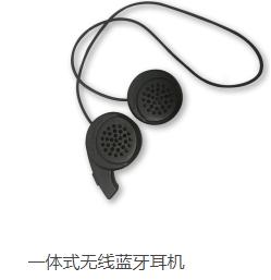 南昌正规头盔蓝牙耳机厂商优质服务