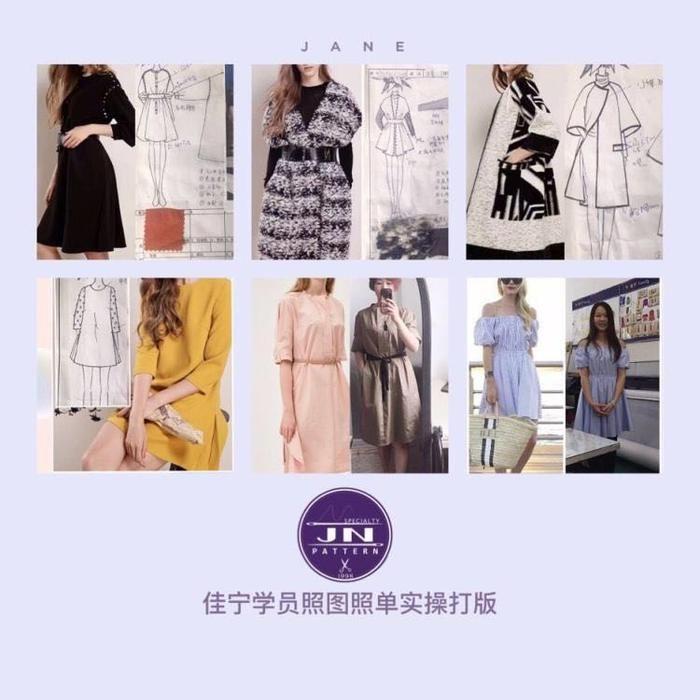 深圳服装纸样培训,零基础学习服装纸样