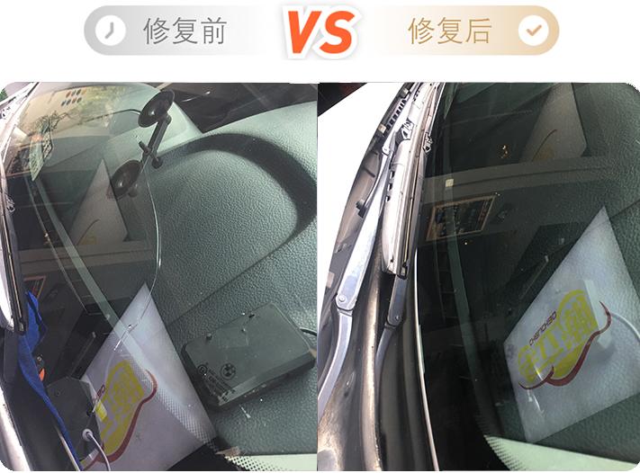 龙华汽车局部喷漆多少钱,不喷漆修车身凹陷价格