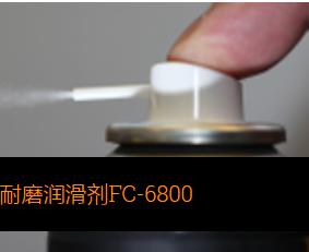 南京杜邦226高温润滑脂型号设备先进