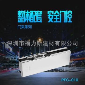 东莞皇冠电动闭门器厂家,自动闭门器厂家生产厂家