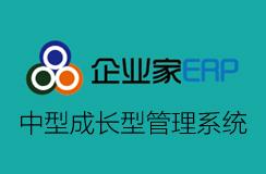 惠州天心PLM公司_产生软件正品软件