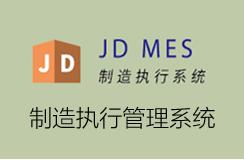 佛山天思WMS公司,企业管理软件制造行业软件
