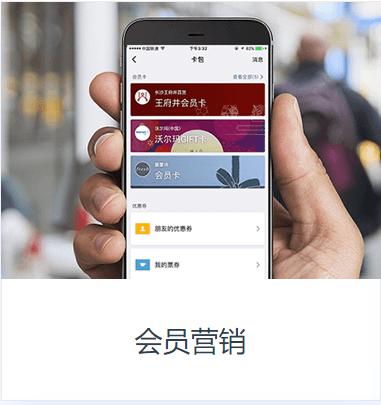 惠州加盟线上物业系统办理安全方便
